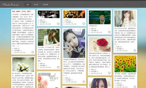 PhotoBroad V1.0 主题发布